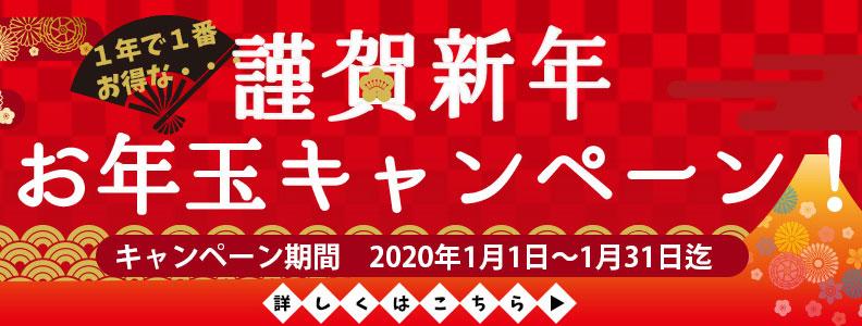 「前撮り 無料!プレゼントキャンペーン実施中! 限定30組!