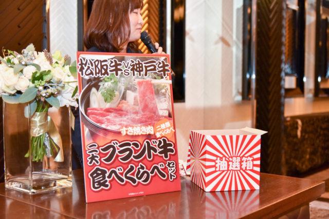 ラグナベール大阪,会費制結婚式,1.5次会
